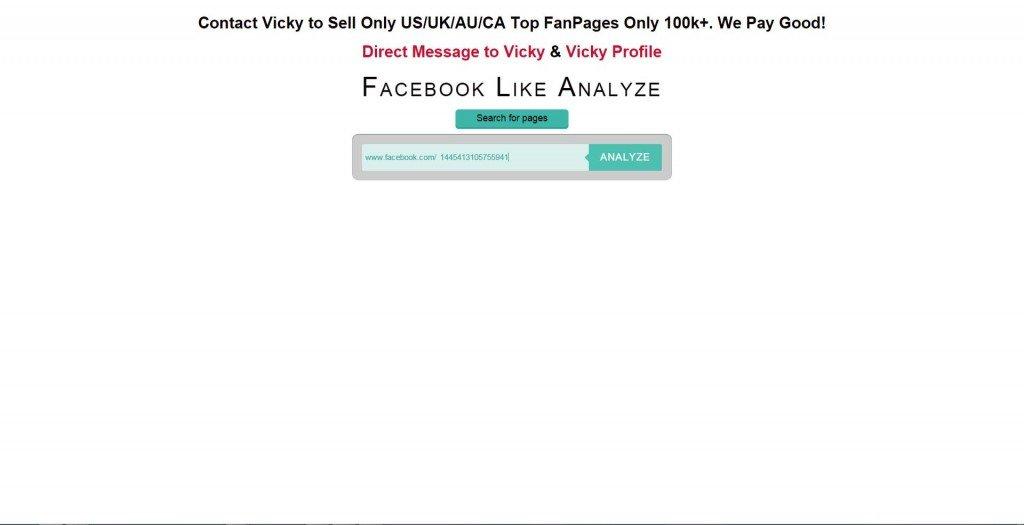L'ID inserito nel box di Facebook Like Analyze